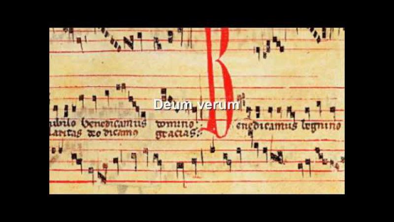 Григорианские хоралы