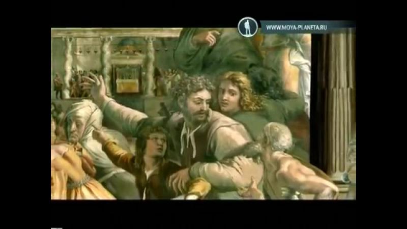 Загадки Христианства Христианский маркетинг 2012