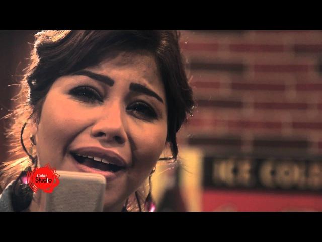 Ala Bali على بالي Shereen شيرين Coke Studio بالعربي S02E01
