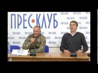 """17 октября 2014 Ярош про Путіна: """"Я б його завалив би, звичайно"""""""