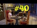 The Sims 4: В поход! 40 - Блуждающий огонек