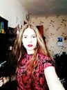 Персональный фотоальбом Елизаветы Акименко