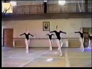Экзамен в Академии Русского Балета, 1994 (Диана Вишнёва,Софья Гумерова)