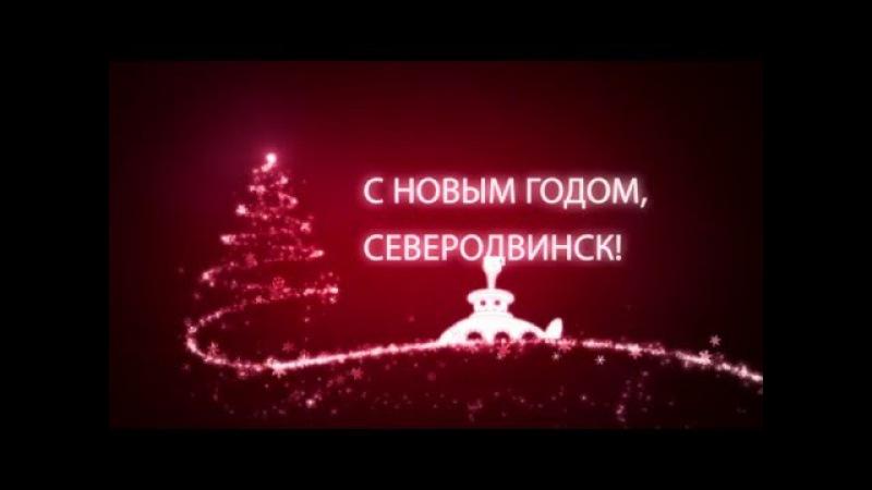 Новогоднее поздравление от модельного агентства Centerum
