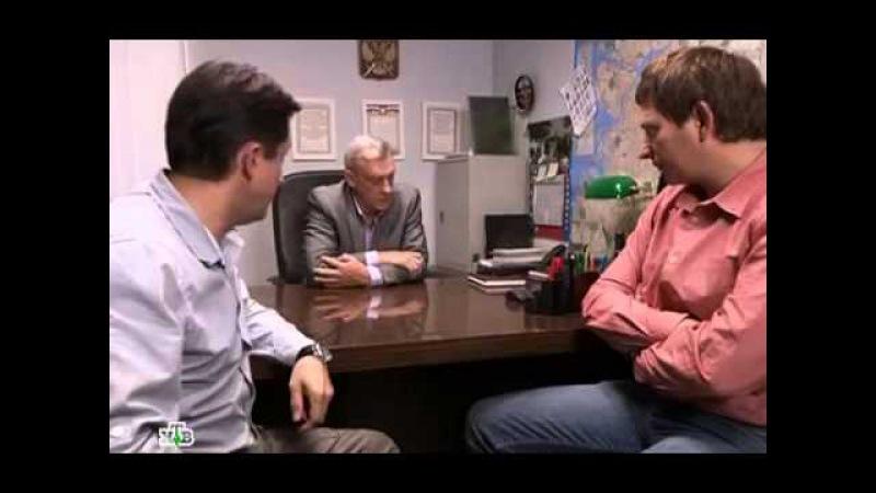 Улицы разбитых фонарей Менты 14 сезон 36 серия