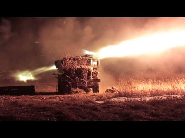 Залп Градов реактивная артиллерия Кинокомпания ИРБИС
