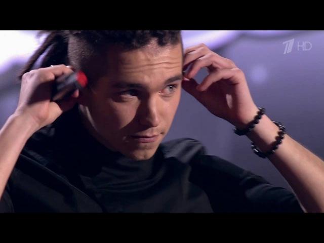 Кирилл Бабиев Numb Слепые прослушивания Голос Сезон 5