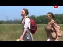 Односерийный фильм про любовь в деревне - Бабье лето