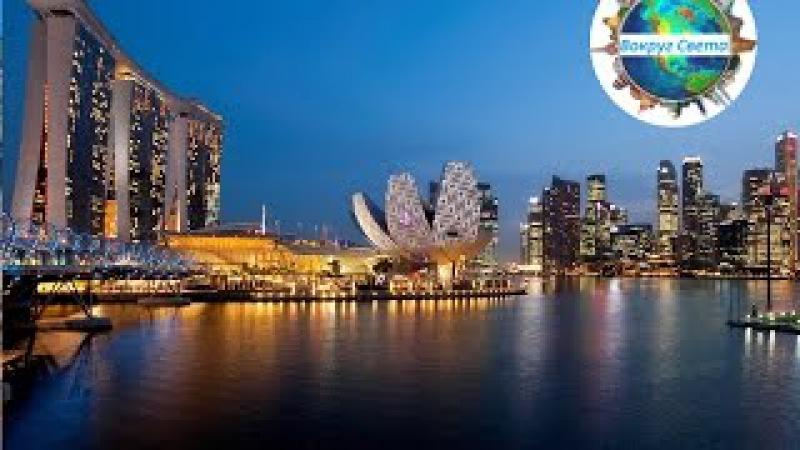 Азиатский круиз Китай Шанхай Гонконг Вьетнам Сингапур Круизные лайнеры Вокруг Света