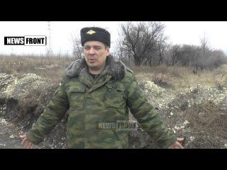 Когда мы освобождали Дебальцево, мирные просили еды - как во времена Великой Отечественной