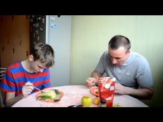 Отец и сын: Ешь Давай! Как уговорить малоежку покушать