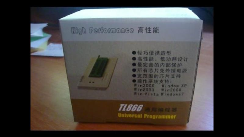 Обзор программатор TL866 CS MiniPro