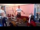 Становая тяга с цепями 260 килограммов от Маркова Артема