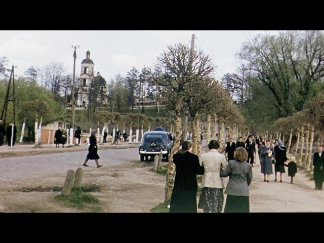 По дорогам СССР 1953 г Парк Царицыно в Москве Архив майора американской армии Мартина Манхофа Часть 3 Канал Настоящее Время