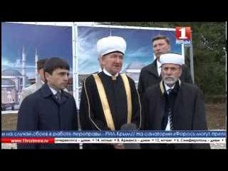 Главный муфтий России благословил строительство мечети в Симферополе