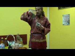 Иван Царевич о Скатерти Самобранке и Древней Страве 2017, часть 2