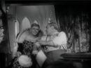 Как я тебе? — «Встреча на Эльбе» (1949)