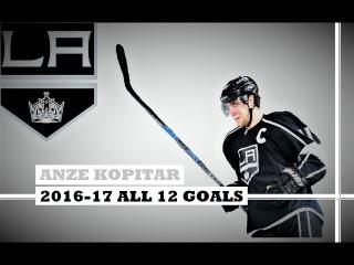 НХЛ. Все шайбы Анже Копитара в сезоне 2016/17!