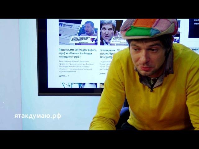 Павел Баршак Как технологии вытесняют человека ЯтакДУМАЮ