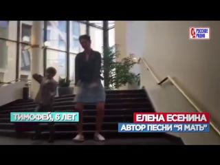Конкурс Русского Радио - Танцуем, Мамочки!!!