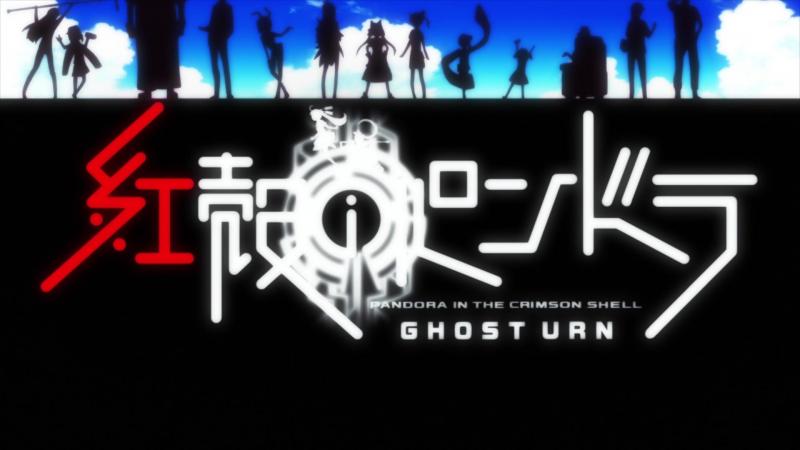 AnimeOpend Koukaku no Pandora 1 Opening NC Пандора в малиновой оболочке Дух в теле Пандоры 1 Опенинг 1080p HD
