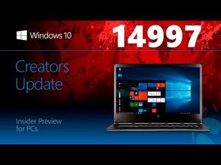Windows 10 Build 14997 – Cortana, Темы, Blue Light
