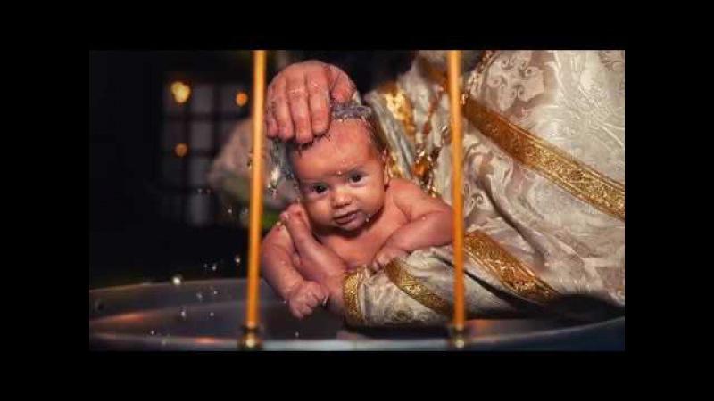 Надо ли крестить детей 13