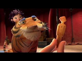 Кутерьма в мире зверья 2017 трейлер