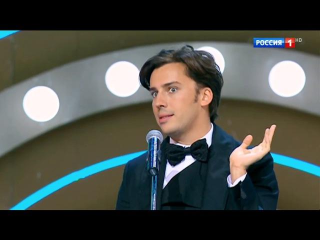 Петросян шоу Юмористическая программа Телеканал Россия 1 Эфир от 27 01 17