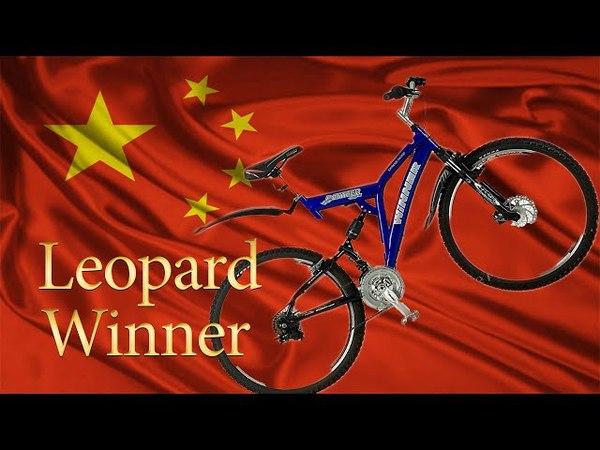Горный велосипед leopard Winner двухподвес Создание Часть 1