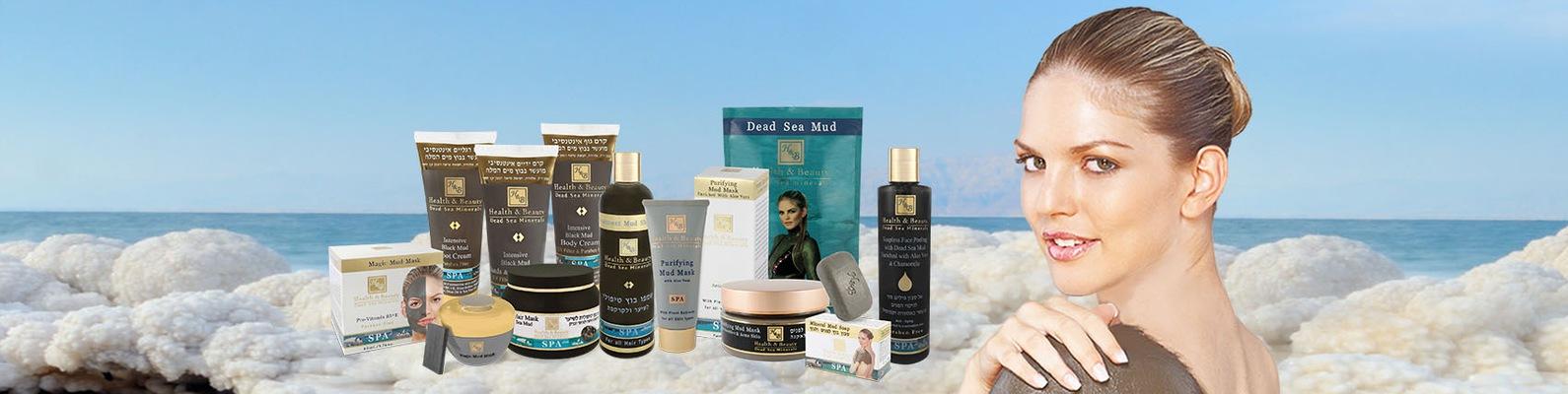 Лечебная косметика мертвого моря из израиля купить косметика концепт для волос купить