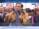 США грозит дефолт,американцы возмущены несговорчивостью политиков   14.10.2013