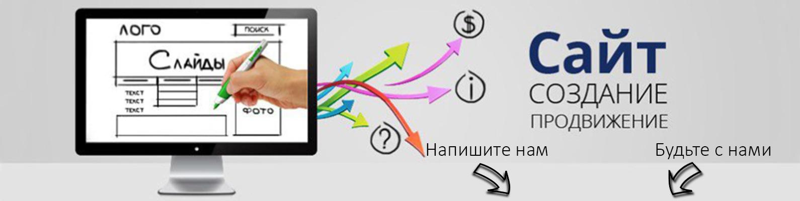 Продвижение сайтов москва поиск клиентов вконтакте разработка и создание сайтов москва цены