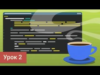 Создание консольных приложений - введение в ООП на Java