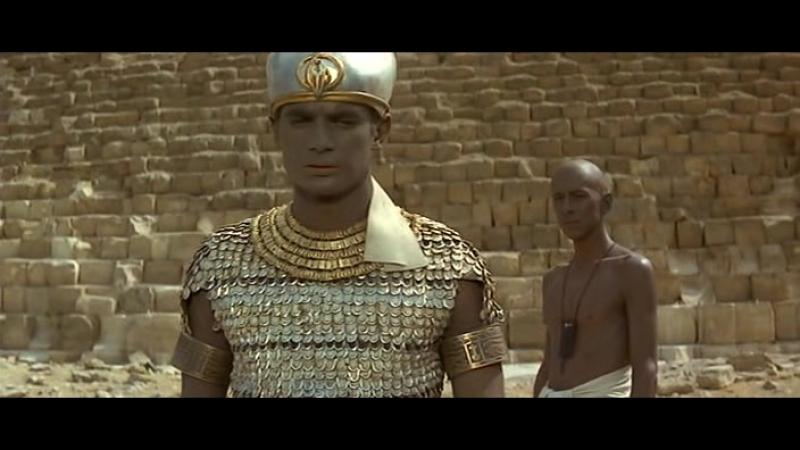 фараон faraon 1966fulll version