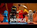 Лего Ниндзяго на русском языке 1-10 серии - прохождение