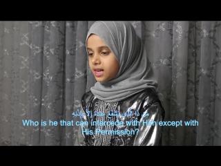 002 Аятүл күрсі Maryam Masud mp4