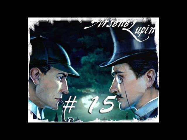 Sherlock Holmes Nemesis 15