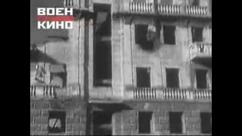 г Ржев в советской военной хронике