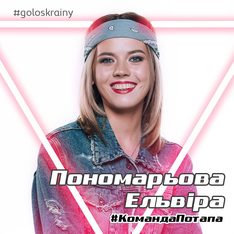 Ella Ponomareva, Москва - фото №14