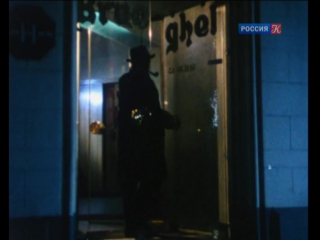 Расследования комиссара Мегрэ (серия 48, часть 2) (Les enquêtes du commissaire Maigret, 1981), режиссер Ив Аллегре