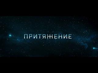 """Световая инсталляция """"Притяжение"""" на фестивале """"Круг света"""""""
