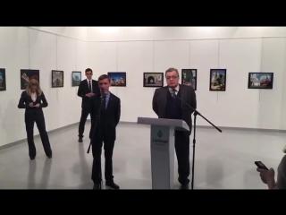 В Сети появились новые кадры убийства российского посла в Анкаре