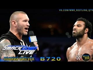 [Wrestling Ukraine]WWE The Blue]☆] Мстители в шоке 18 April 2017.720 / Українською] (wwe qtv,куй тб, рестлінг,США, Озвучка)