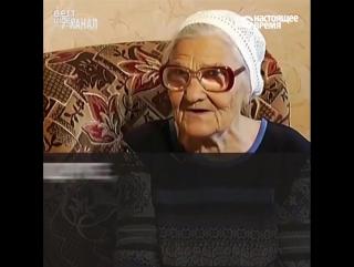 Баба Лена: путешествие по миру в 83 года