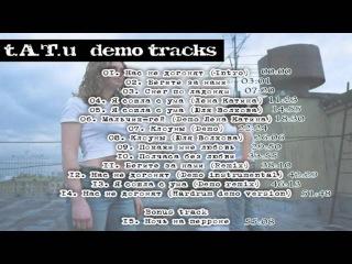 Demo rare unreleased tracks