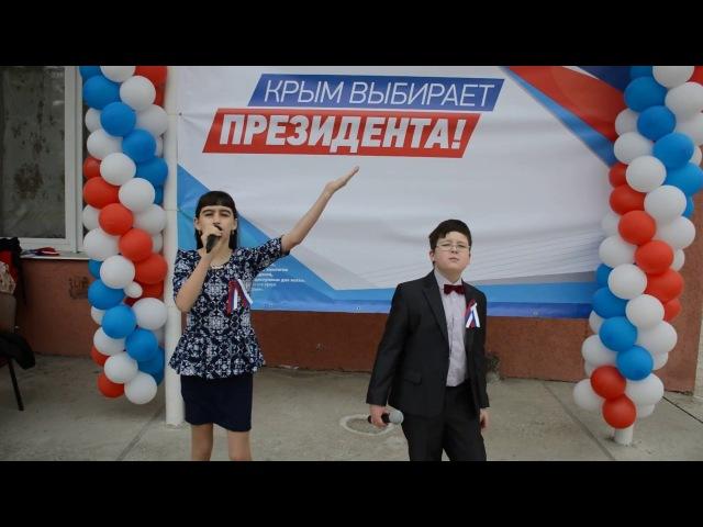 ВЫБОРЫ в МУПК (2018) Пиядин Никита и Луценко Анна Над городом
