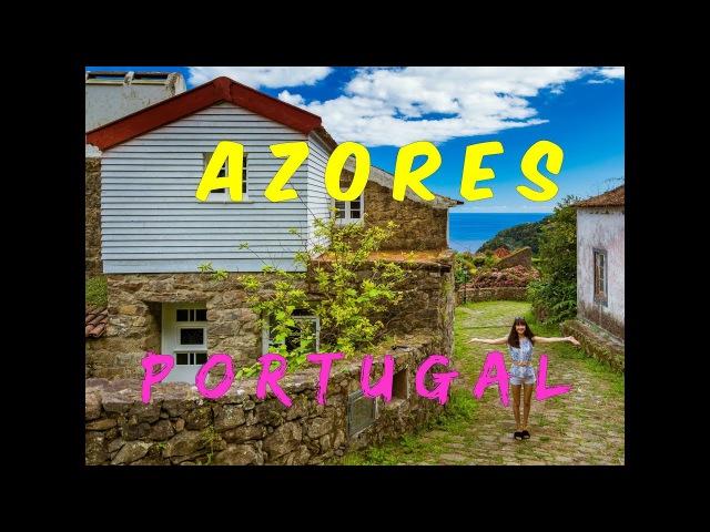 Азорские Острова необыкновенное путешествие Заброшенная деревня озеро Конгро