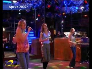 Передача «Давайте вспомним». Конкурс молодых исполнителей «ART-Music». (2007).