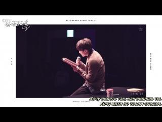 [RUS SUB] [BEHIND] YANG YOSEOP - 2nd Mini Album 白 START!